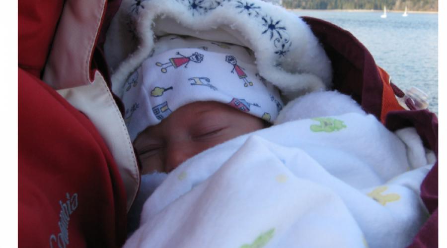 Setnja sa bebom